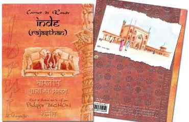 Carnet de route Inde Rajasthan - Réalisé lors d'un voyage seul de 3 semaines en 2004, son carnet de route nous offre un regard sur le sous-continent au-delà des clichés.  Dans une édition très fidèle au carnet de voyage original, l'auteur-illustrateur partage son voyage. La spontanéité de ses croquis, aquarelles, récit et témoignages écrits en différents alphabets de la main des personnes rencontrées, transporte aussitôt le lecteur sur ses pas.  Ce livre est une invitation à partir en Inde ou vous fera revivre un voyage passé, autrement.  «On n'est pas dans un de ces beaux livres sur papier glacé à la maquette et au calibrage professionnels, mais bien dans le carnet de route encore plein de sable d'un amoureux du voyage ; un ami qui vous aurait prêté pour un temps ses précieuses notes, uniques et personnelles». Libération – nov. 2014