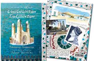 Carnet de route Ouzbékistan & Tadjikistan - Réalisé lors d'un voyage seul de 9 semaines en 2013, le carnet de route de Philippe BICHON nous offre un regard sur ces 2 pays d'Asie Centrale au-delà des clichés.  Dans une édition très fidèle au carnet original, l'auteur-illustrateur partage son voyage. La spontanéité de ses croquis, aquarelles, récit et témoignages écrits en différents alphabets de la main des personnes rencontrées, transporte aussitôt le lecteur sur ses pas.  Ces carnets sont autant d'invitations à partir vers de nouveaux horizons qu'à revivre un voyage passé, autrement.  «On n'est pas dans un de ces beaux livres sur papier glacé à la maquette et au calibrage professionnels, mais bien dans le carnet de route encore plein de sable d'un amoureux du voyage ; un ami qui vous aurait prêté pour un temps ses précieuses notes, uniques et personnelles». Libération – nov. 2014