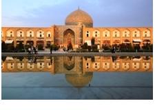 IRAN - Réceptif étranger