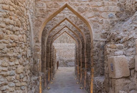 Bahreïn 1