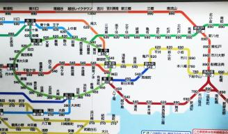 Photo plan train/métro Tokyo