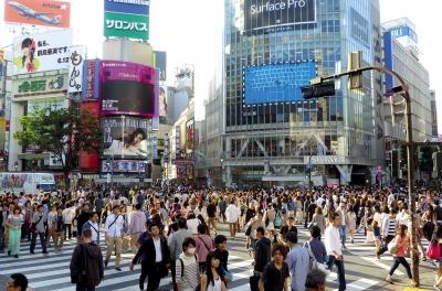 Photo des rues de Tokyo