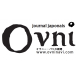 Logo Ovni Magazine